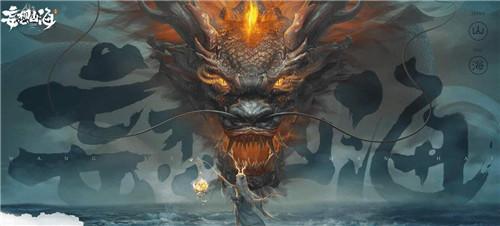 妄想山海强力异兽宠物哪个厉害好?妄想山海出生地选择攻略推荐