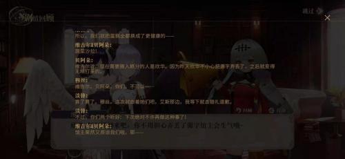 霸道总裁文华和她的蠢萌小娇妻欣华?幻书玩家表示磕到了