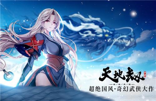 天地劫幽城再临幻境自动对战玩法教程攻略 杨云佐五内加点方法介绍