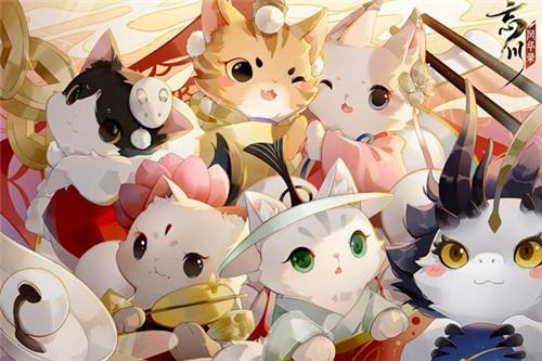 忘川风华录预约猫咪奖励获得方法分享