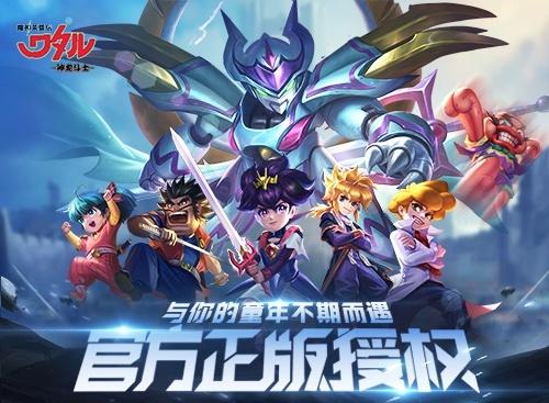 SUNRISE官方授权《魔神英雄传》手游全渠道开启!