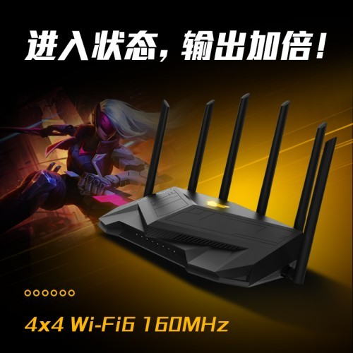 WiFi6来袭!华硕TUF GAMING AX5400开启预售