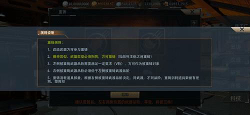 《巅峰战舰》6月版本重磅降临
