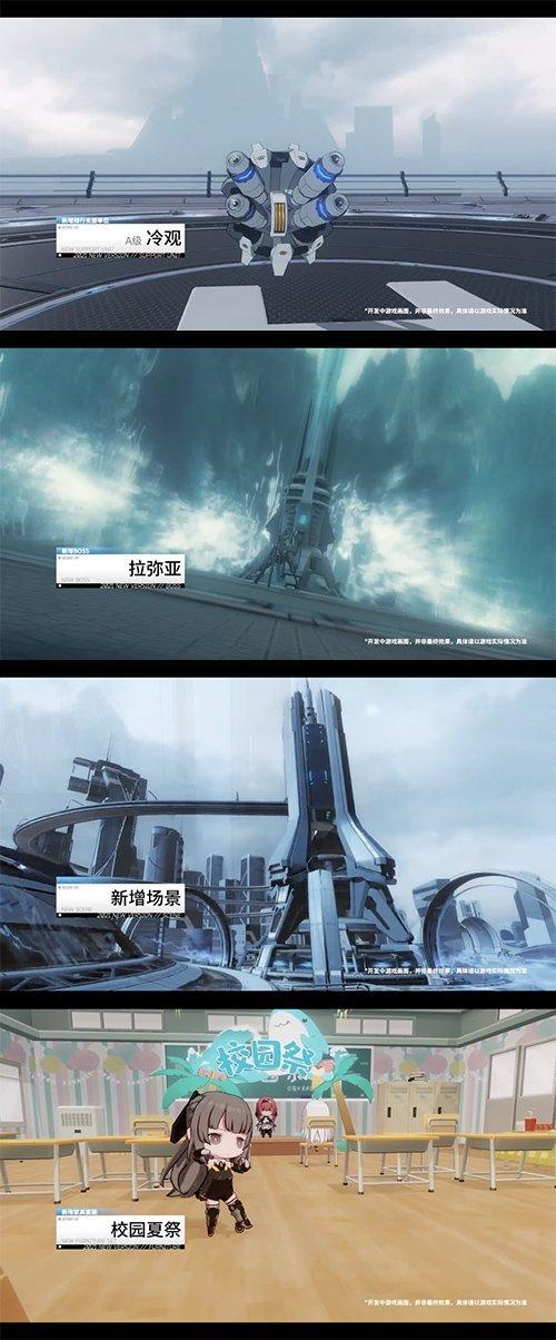 """暗流与星火辉映 战双全新版本""""绝海星火""""pv公开"""