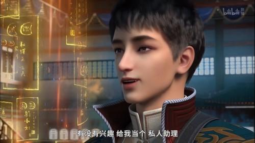 赘婿王胜化身杀手独狼?元龙动画第二季三集连播