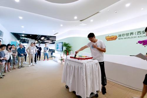 迷你世界(西安)产业生态基地升级 步入新征程