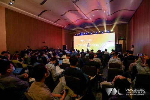 vivo IoT开放生态分会成功举办,发布智慧生活、智能车载双品牌战略