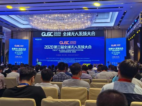 """荣获2020无人系统行业金翼奖""""新锐品牌"""",远牧控股引发市场关注"""