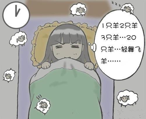 """晚睡也是""""慢性自杀""""保证优质睡眠诀窍来了"""