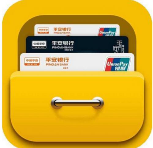 哪些信用卡好申请 平安信用卡申请技巧介绍