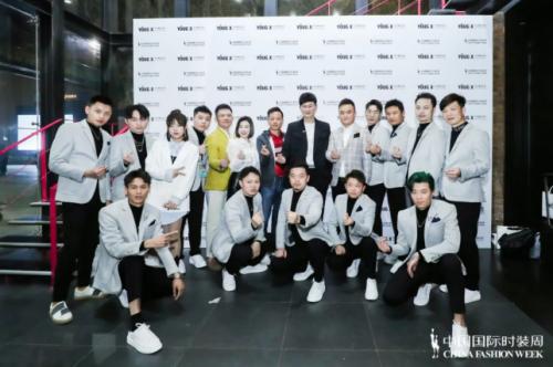成都V+造型连锁受邀出席北京中国国际时装周