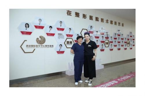 西安国际医学中心整形医院 美力解码 乔然心动——致·爱乔雅登专家沙龙