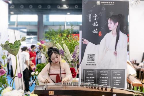 伫立花海——月牙古筝亮相2021广州国际乐器展
