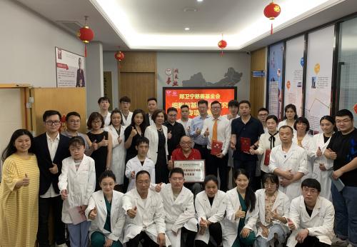 郑卫宁慈善基金会旗下细胞与基因治疗研究专项基金正式成立
