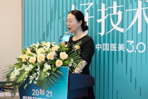 中韩专家齐聚,国内最高级别的整形外科医院在广州启动