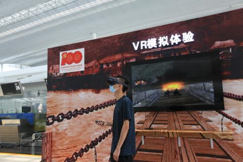 候机还能这样玩?联通5G VR体验区空降广州白云机场