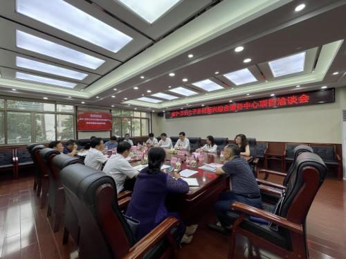 万讯七子集团与咸宁市区政府签署合作协议 陈庆南出席签约仪式