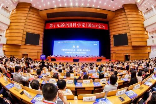 第十九届中国科学家(国际)论坛在京召开 南京微狐网络科技有限公司受邀出席