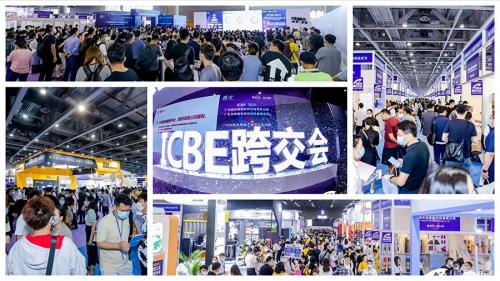 ICBE跨交会10月8日开幕,3天超百场选品/运营峰会即将开启