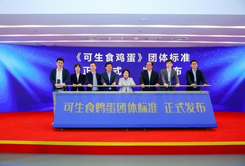 京东携手黄天鹅发布国内首个可生食鸡蛋团体标准 推动行业品质升级
