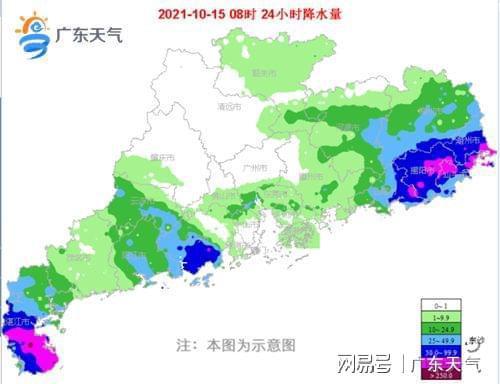 周末广东气温渐降 预计15日白天南部沿海市县有大雨局部暴雨