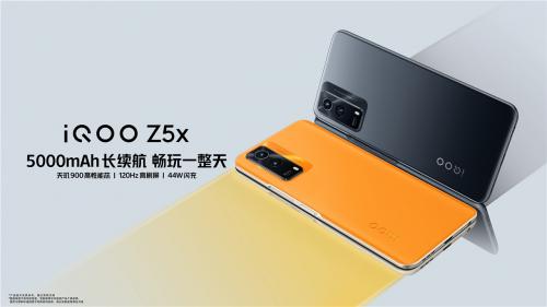 iQOO Z5x全新发布:全能长续航普及者 轻松畅玩一整天