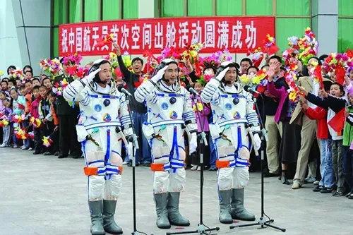 参加出征仪式的航天员