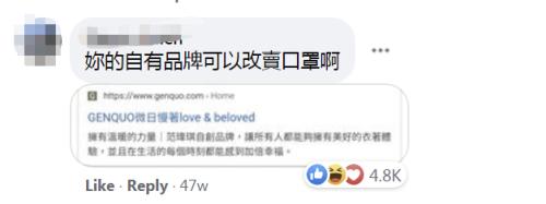 """范玮琪骂苏贞昌""""狗官"""",失业一年,悔了"""