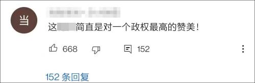 BBC本想带节奏 结果带到中国主旋律上