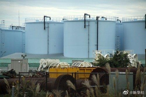 商务部回应日本处置福岛核废水:密切跟踪事态发展