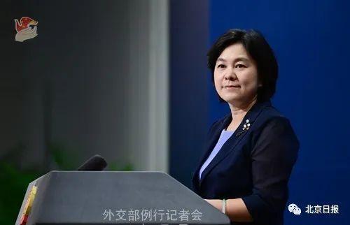 华春莹:美方不可能阻止中国统一