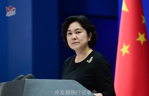 外交部称立陶宛总统言论偷梁换柱、自欺欺人