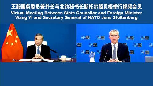 王毅:中国过去不是、今后也不会是北约的对手