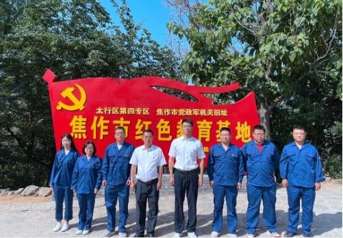 """河南焦作项目党支部开展""""庆祝建党100周年""""活动"""