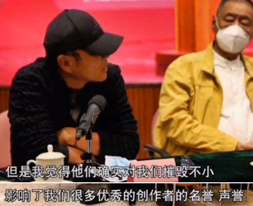陈道明谈流量明星:是被包装炒作出来的塑料演员