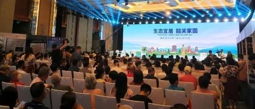 韶关城市宜居推介会在深圳举行