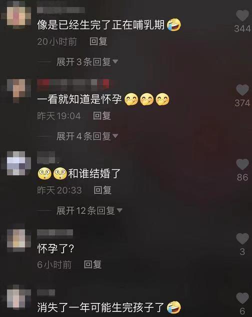 """孙骁骁""""消失""""两年后首露正脸 小腹隆起被疑怀孕"""