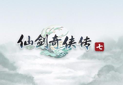 仙剑奇侠传7推荐配置和最低配置参数要求 仙剑奇侠传7win7系统可以玩嘛?