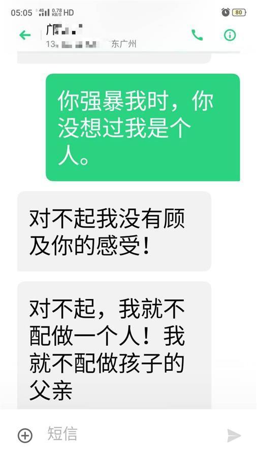 女子称遭强暴检方拒批捕嫌疑人,检察院:正核查