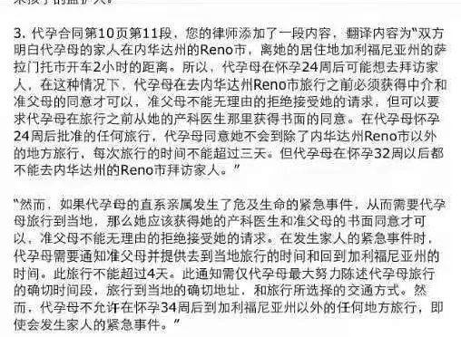《【摩登2平台代理奖金】疑张雨绮代孕合同曝光 本人辟谣 吃瓜群众有点懵》