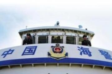 全国人大常委会表决通过《中华人民共和国海警法》