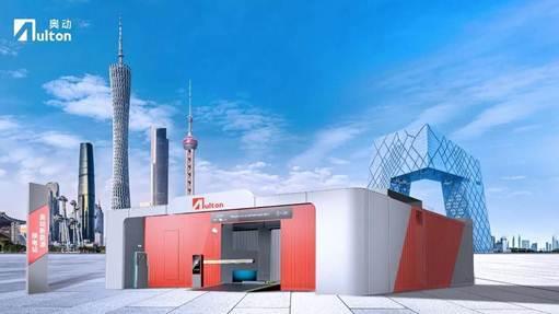唯一非车企展商 奥动新能源换电站亮相2020广州车展