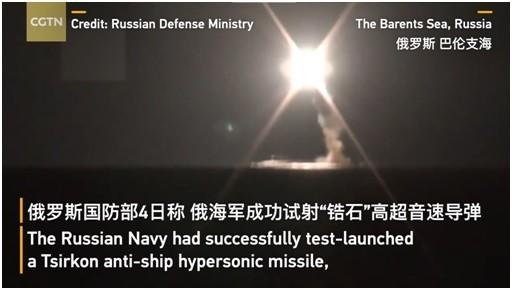 """""""锆石""""导弹潜射成功, 战略意义究竟几何?"""