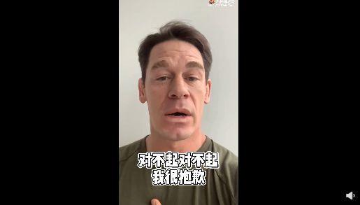 《速激9》主演发文道歉:我爱更尊重中国和中国人
