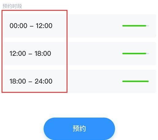 深圳大鹏半岛片区预约通行时间没到能提前进去吗?