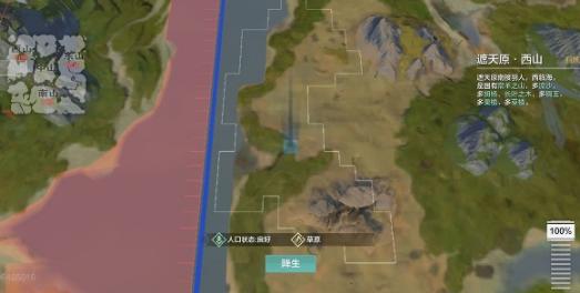 妄想山海西山快速升级方法介绍