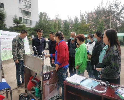 赵庄兴龙社区开展节水宣传活动