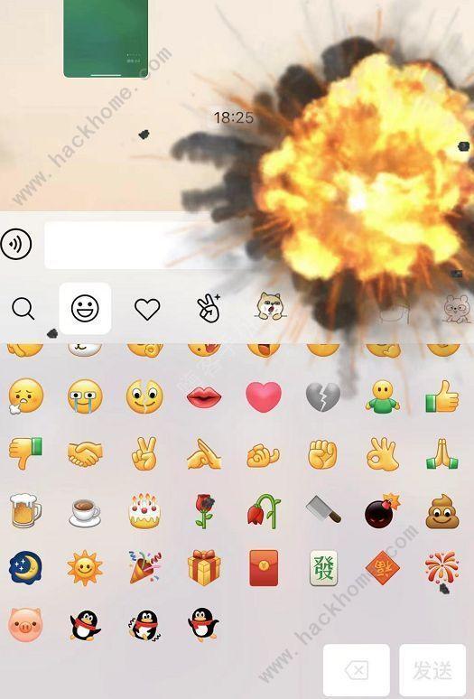 微信炸弹怎么弄 微信8.0扔炸弹没特效怎么回事[多图]图片2