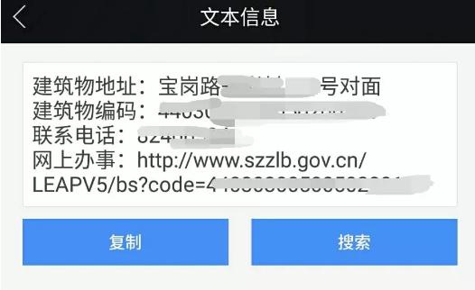 微信截图_20210303115552.png