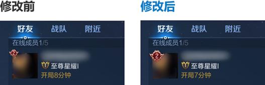 王者荣耀1月26日英雄调整界面UI优化,BUG问题修复内容介绍